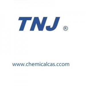 4-Methylbenzylamine CAS 104-84-7