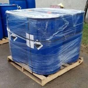 Buy Benzaldehyde 99.5%+, CAS 100-52-7   Pharmaceutical grade