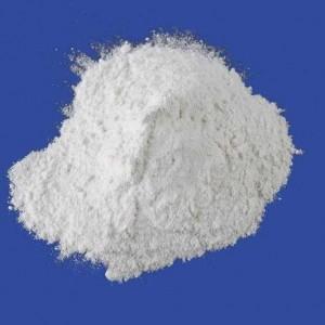 Polyacrylamide CAS  No.: 9003-05-8