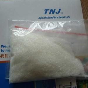 Sodium Dimethyldithiocarbamate CAS No.: 128-04-1