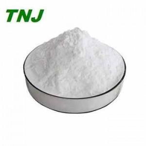 Ethylamine borontrifluoride CAS 75-23-0