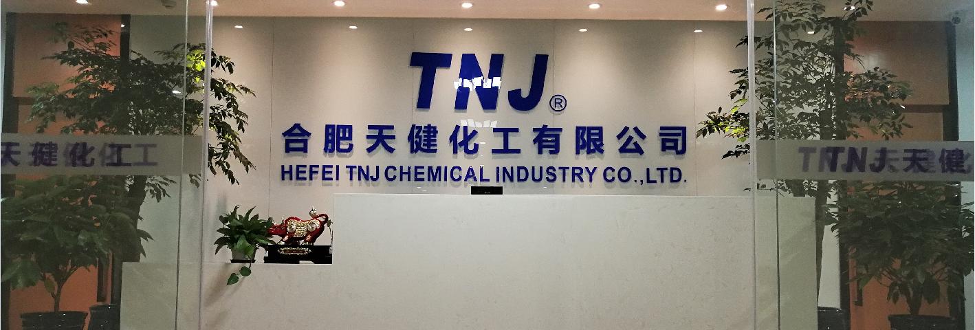 hefei tnj chemical industry china